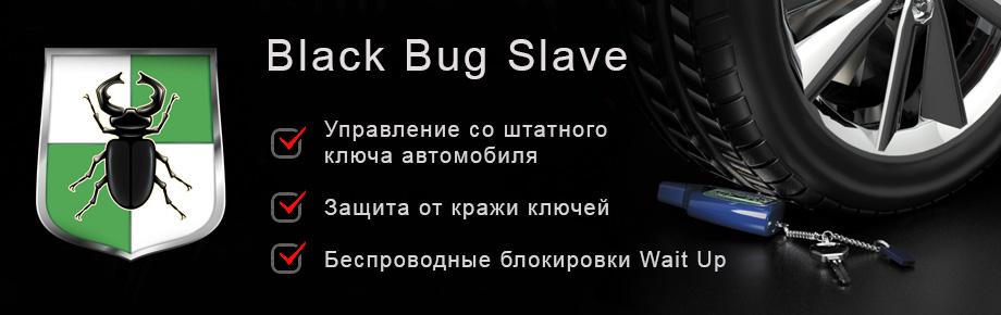 Black Bug Slave