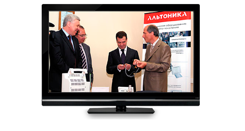 Altonika company25 years among the largest manufacturers of Russia